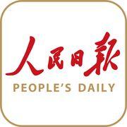Kina dhead527612_201407091432_b